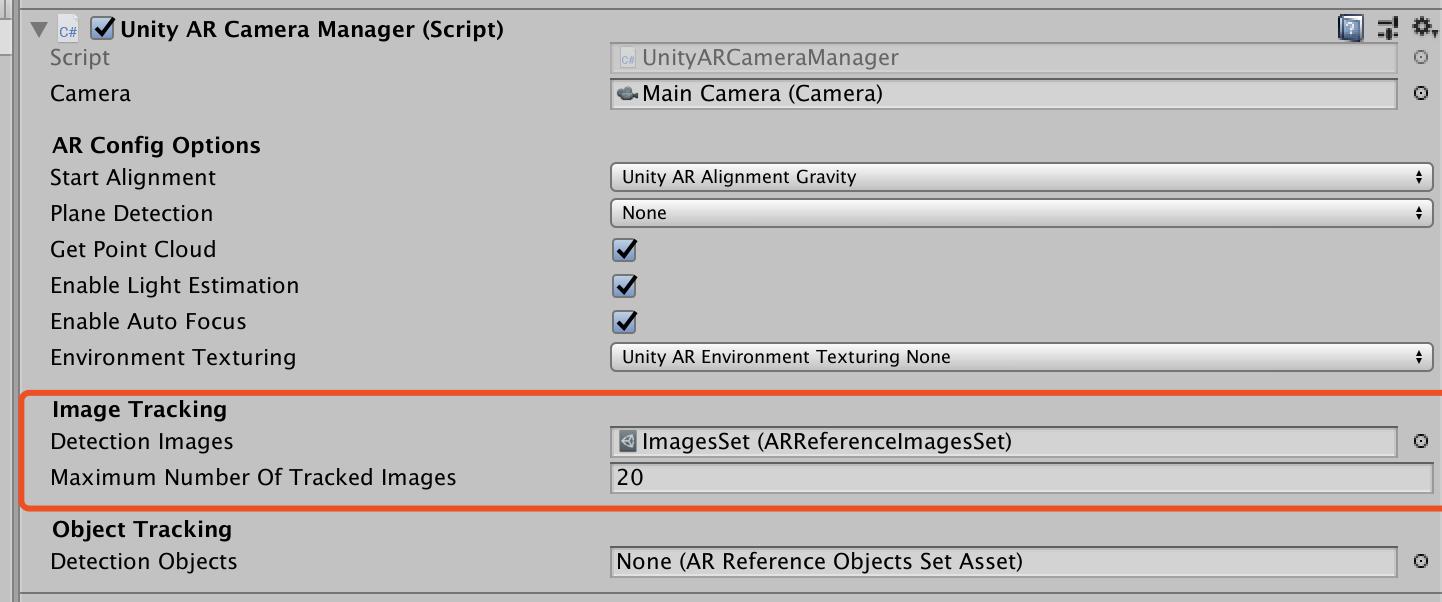 MainCamera Unity AR Camera Manager配置